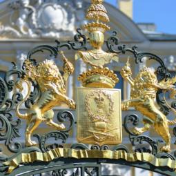 График экскурсий Шереметевского дворца 2020