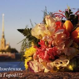 День города Санкт-Петербурга 2017