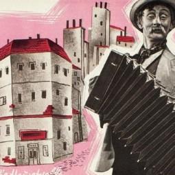 Выставка «Чешский киноплакат.1931-1948»