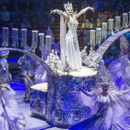 Московский Цирк на проспекте Вернадского  онлайн
