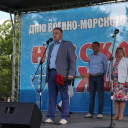Праздник «Невская уха — 2017»