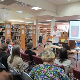 «Летние чтения» в Санкт-Петербурге 2017