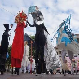 Фестиваль «Событие — 2017»