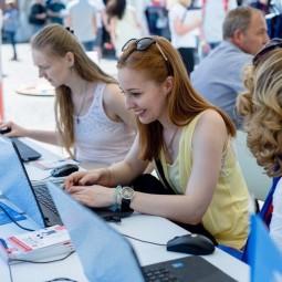 VII  Молодежный карьерный форум