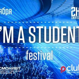I'm A Student Festival 2016