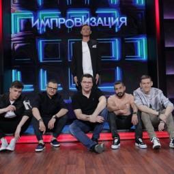 Большой концерт шоу «Импровизация»