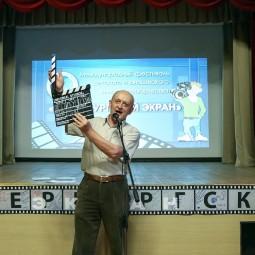 Фестиваль «Петербургский экран» онлайн
