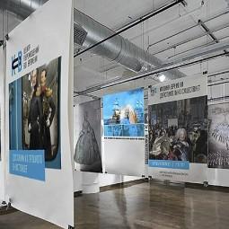 Открытие Центра перемещений во времени «KOD»