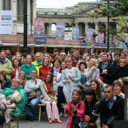 Проект «Театральный Петербург на Книжных аллеях» 2019