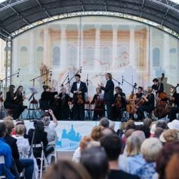 Фестиваль «Культура рядом» 2020