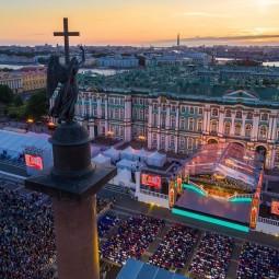 Концерт «Классика на Дворцовой» 2021