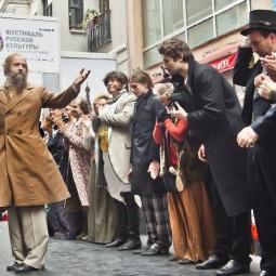 Городской праздник «День Достоевского» 2017