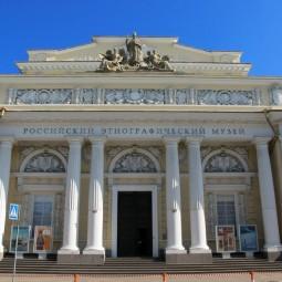 Открытие Этнографического музея лето 2020