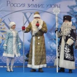 Зимний этнографический парк «Россия зимние узоры» 2016