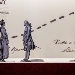 Выставка «От принцессы Фике к Екатерине Великой. Путешествие в Россию»