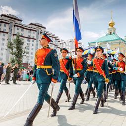 День Единства в Санкт-Петербурге 2017