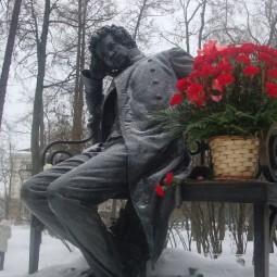 День памяти Александра Сергеевича Пушкина 2017