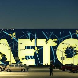 Завершение фестиваля уличных театров «Арт-ЛЕТО»