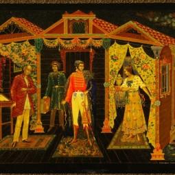 Выставка «Русская сказка» в музее А. С. Пушкина