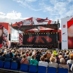 Общедоступный концерт «Музыка войны и Победы-2021»