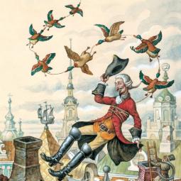 Детская интерактивная выставка «Барон Мюнхаузен — король лжецов»