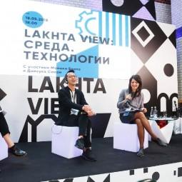 Финальная сессия проекта LAKHTA VIEW: Будущее