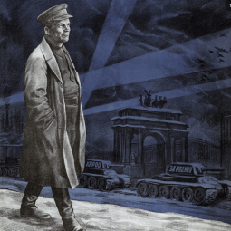 Выставка  «Ленинград. Накануне»