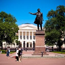 Городской фестиваль «День Н. А. Римского-Корсакова» 2019