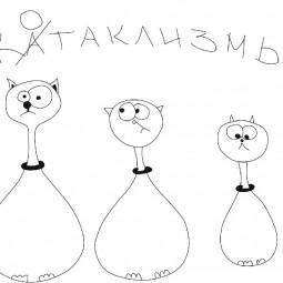 Выставка юмористических рисунков «Взгляни иначе»