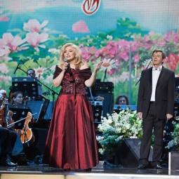 """Концерт """"Весна романса- 2019"""""""