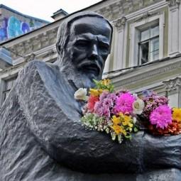 Городской праздник «День Достоевского» 2018