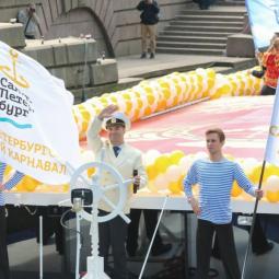 Речной карнавал в Санкт-Петербурге 2018