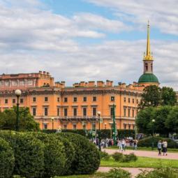 «Культурный выходной» в Михайловском замке