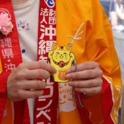 Фестиваль  японской культуры Сакура Мацури-2019