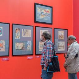 Выставка «Искусство — в жизнь!»