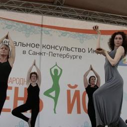 Международный день йоги в Санкт-Петербурге 2017