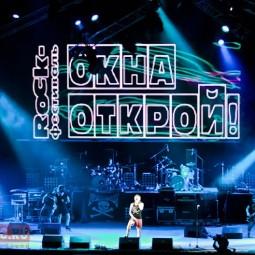 """Рок-Фестиваль """"Окна Открой-2019"""""""