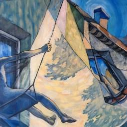 Выставка  «Люди и стены»