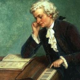 Концерт  «К 260-летию со дня рождения В. А. Моцарта»
