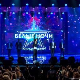 Музыкальный Фестиваль «Белые Ночи Санкт-Петербурга» 2019