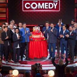 Шоу Comedy Club
