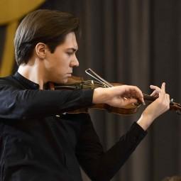 Скрипичный фестиваль «Ауэр. Наследие» 2019