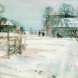 Выставка «Эскизы, этюды, наброски, натурные постановки в творчестве русских художников из коллекции И.И. Бродского»
