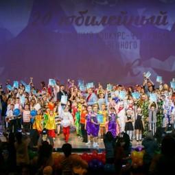 Фестиваль «Праздник детства» 2019