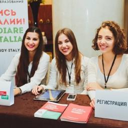 Выставка итальянского образования «УЧИСЬ В ИТАЛИИ! STUDIARE IN ITALIA» в Санкт-Петербурге