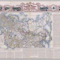 Выставка «От паровоза до Сапсана. Карты железных дорог России»