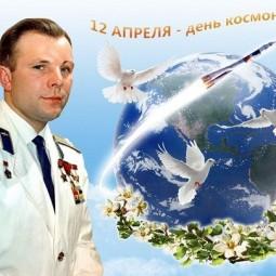 Праздник ко Дню космонавтики в Санкт-Петербурге 2017