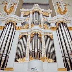 Концерт «Музыка барокко и романтизма»