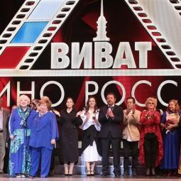 Кинофестиваль «Виват кино России!» 2020