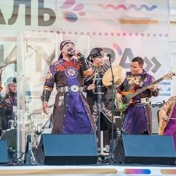 Фестиваль «Музыки мира» 2018